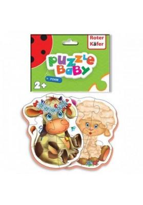 Roter Kafer Puzzle Vacuta-Oita